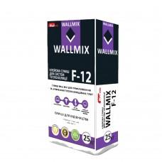 Клей для приклеювання і армування поніполістирольних плит і мінеральної вати Wallmix F-12 (25кг)