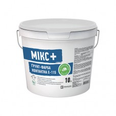 Грунт-фарба Мікс+ E-115 контактна (14 кг)
