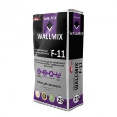 Клейова суміш для пінополістирольних плит WALLMIX F-11 (25кг)