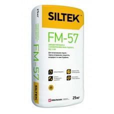 Cамовирівнювальна підлога швидкотвердіюча FM-57 SILTEK (25 кг)