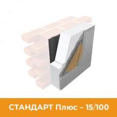 Стандарт Плюс 15/100