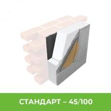 Стандарт 45/100