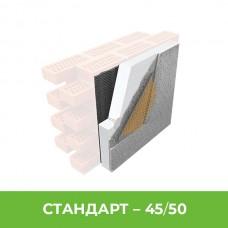 Стандарт 45/50