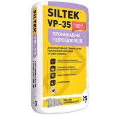 Проникаюча гідроізоляція Siltek VP-35 (25 кг)