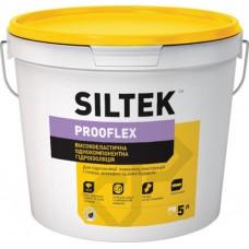 Гідроізоляція Siltek Prooflex високоеластична однокомпонентна (7,5 кг)